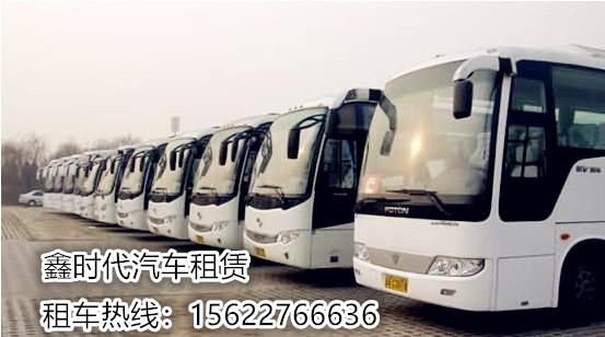 广州上下班租车的53座大巴