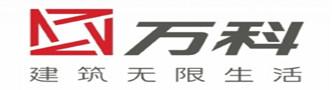 广州商务租车与万科地产合作