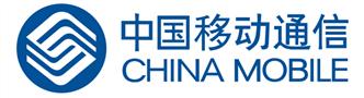 广州商务租车与中国移动合作
