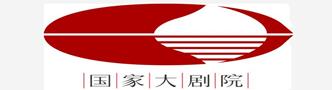 广州商务租车与国家大剧院合作