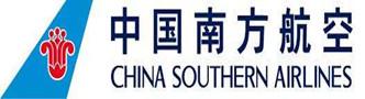 广州商务租车与南方航空合作